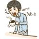 朝食後にコーヒーを飲むべき理由と健康効果とは?