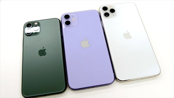 iphone11sim