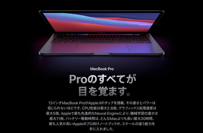 macbookm1