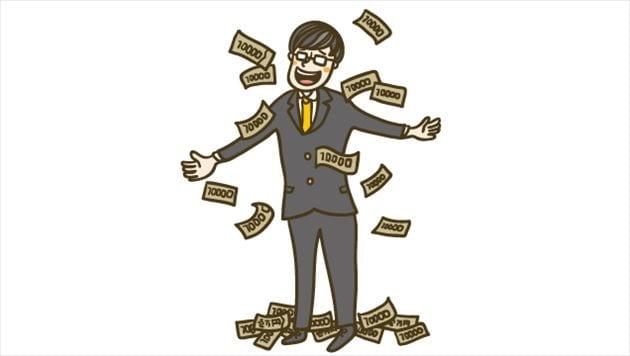 お金を稼ぐ