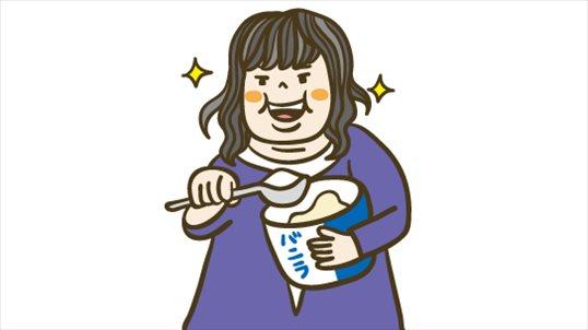 脂肪燃焼ダイエット食べ物